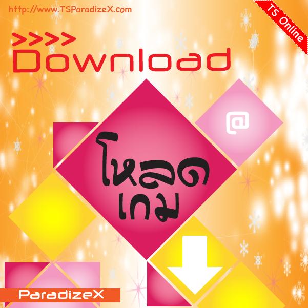 img_download-01.png