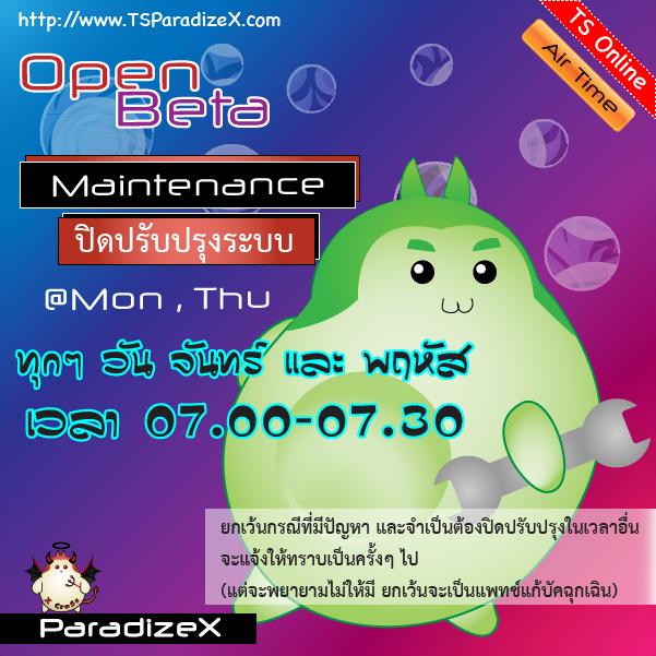 maintenance-01.png