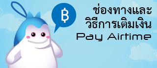 paymoney-01.png