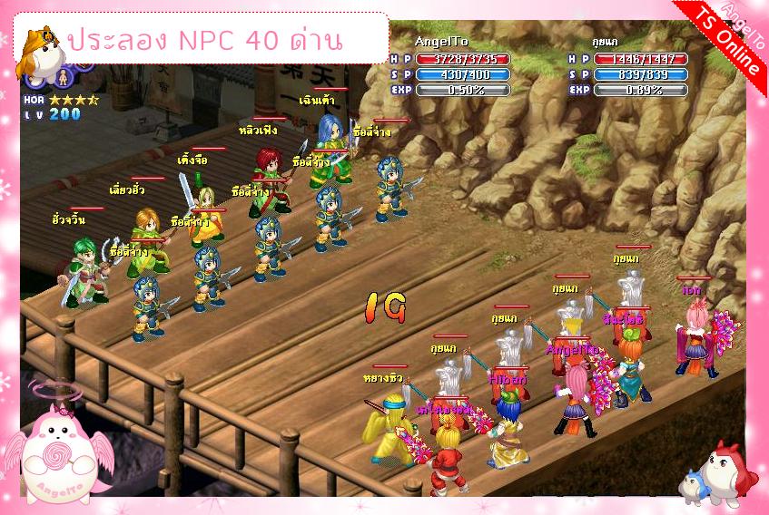 npcFight7-01.png
