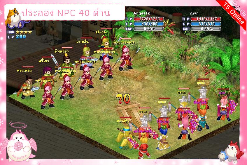 npcFight9-01.png