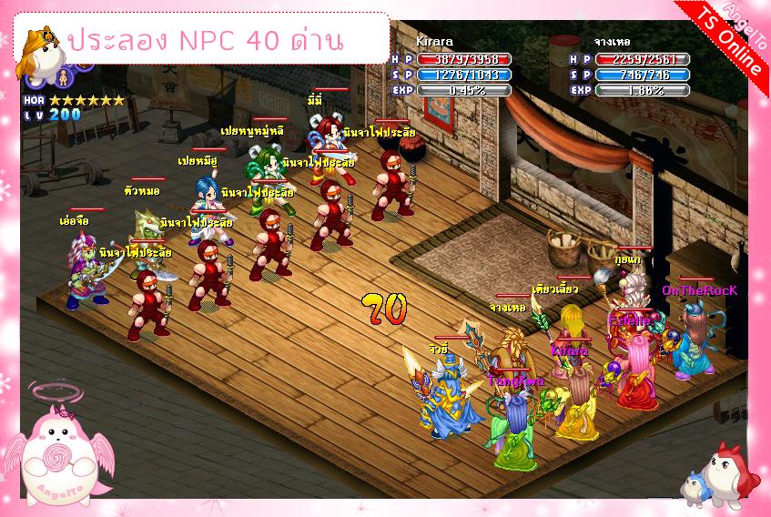 npcFight10-01.png