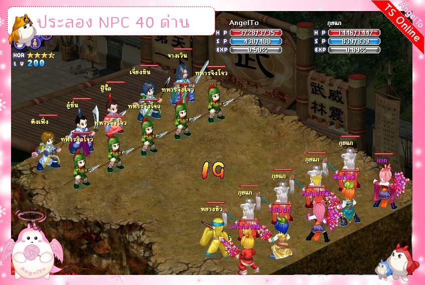 npcFight3-01.png
