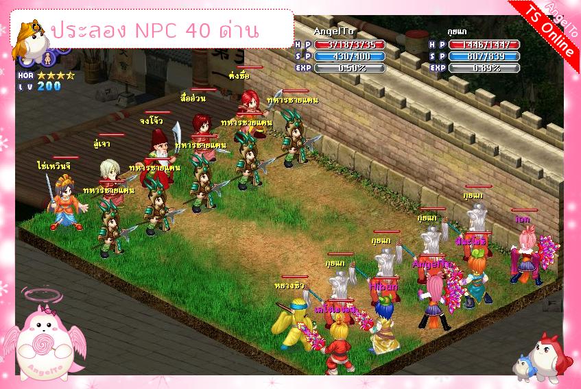 npcFight2-01.png
