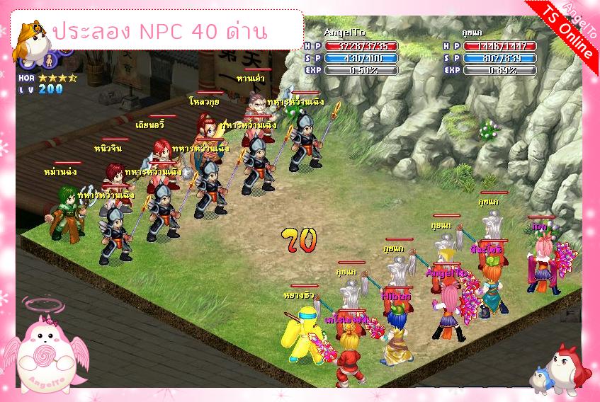 npcFight8-01.png