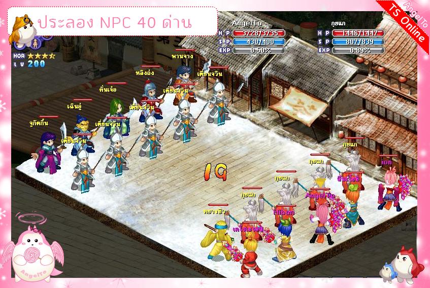npcFight12-01.png