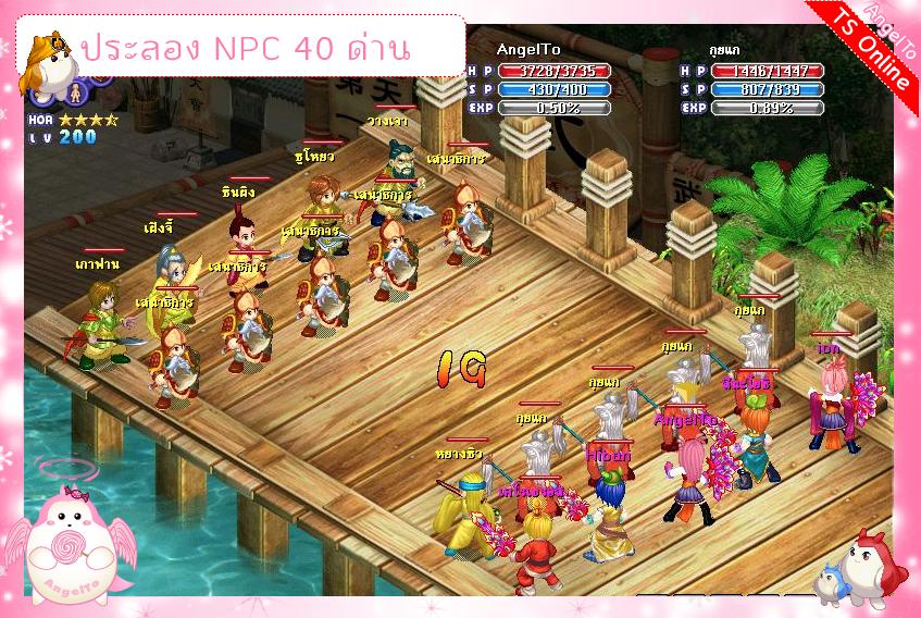 npcFight6-01.png