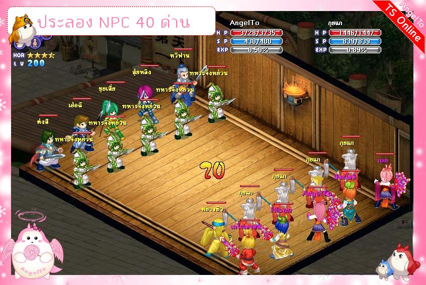 npcFight5-01.jpg